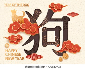 Chinese New year design with dog and prosperous in Chinese word in paper art style