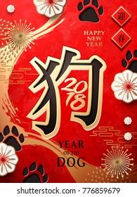 Chinese New Year design, Dog and spring in Chinese word with ink stroke and paw prints elements