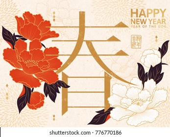 Chinese New Year Design, elegant peony elements with spring and happy dog year in Chinese word, beige background