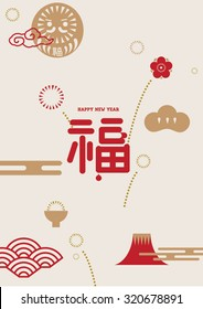 Chinese new year design element/ 2016 Greetings/ Have a blessing year in 2016/ Year of monkey