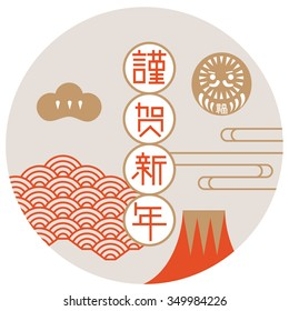 Chinese new year design element/ 2016 Greetings/ Have a blessing year in 2016/ Year of monkey invite/ label design