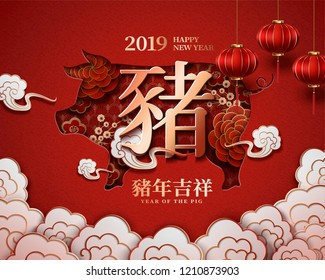 Chinese new year design with floral piggy and red lantern decorations, Year of the pig written in Chinese characters
