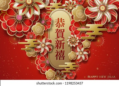 Chinese New Year design, flower elements background. Chinese translation: Best wishes for the year to come!