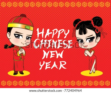 chinese new year design greetings with cute couple in traditional chinese costume
