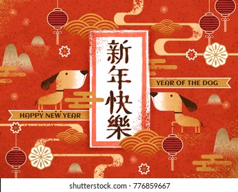 Chinese New Year design with lanterns and doggy elements, Happy New Year in Chinese word