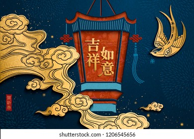 Chinese new year design with palace lantern and swallow in paper art style, Wish you good fortune words written in Chinese character on lantern and Welcome spring days on lower left