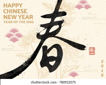 Chinese new year design, spring written in Chinese calligraphy and warm spring in red stamp, chrysanthemum elements on beige background