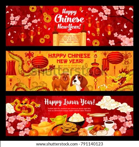 Chinese New Year Dog Greeting Banners Stock-Vektorgrafik (Lizenzfrei ...