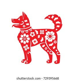 Chinese New Year of Dog, Symbol 2018. Vector illustration. Zodiac Sign in Traditional Paper Cut Art Style.