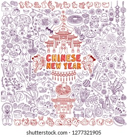 """Chinese New Year doodle set. Chinese characters translation:""""Good Luck""""(on tangerines, envelopes, firecrackers, shopping bag, lettuce),""""May you have a prosperous New Year""""(scroll),""""East""""(mahjong tile)"""