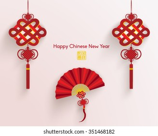 Chinese New Year Element Vector Design (Chinese Translation: Good Luck)