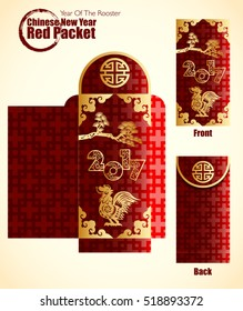 Chinese New Year element,Year of the Rooster Red Packet.