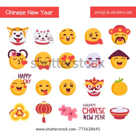 chinese new year emoji set holiday emoticon and stickers collection flat style vector illustration