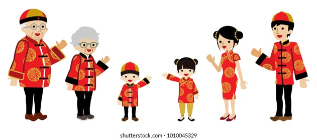 Chinese new year family clip art -Multi-Generation Family, Palms up