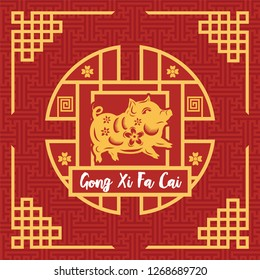 Chinese New Year is a Chinese festival that celebrates the beginning of a new year on the traditional Chinese calendar. The festival is usually referred to as the Spring Festival in modern China,