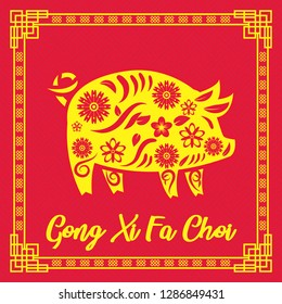 Chinese New Year is a Chinese festival that celebrates the beginning of a new year on the traditional Chinese calendar. The festival is usually referred to as the Spring Festival in modern China.