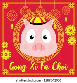Chinese New Year is a Chinese festival that celebrates the beginning of a new year on the traditional Chinese calendar