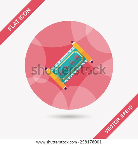 147164b58 Chinese New Year flat icon with long shadow,eps10, Chinese words calligraphy  scrolls means