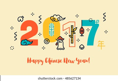 Chinese New Year flat line design concept for greeting card and banner. 2017 Lunar Year of Rooster. Character translation: year.