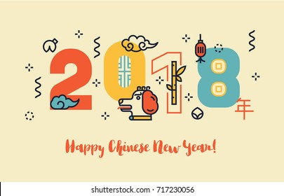 Chinese New Year flat line design concept for greeting card and banner. 2018 Lunar Year of Dog. Character translation: year.