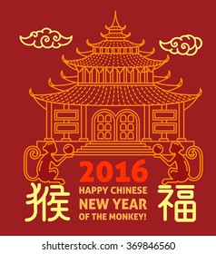 Chinese New Year flat thin line greeting card template. Temple pagoda house, lantern, firework, monkey. Chinese New Year 2016 linear minimal modern stroke vector concept. Web, banner, poster, flyer