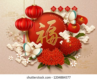 Chinese New Year and fortune written in Chinese characters in the middle with red lanterns and chrysanthemum, paper art style