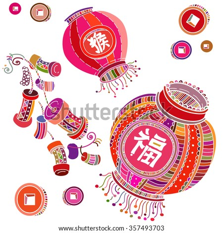 chinese new year graphic pattern with stylized lanterns firecrackers and coins on transparent background