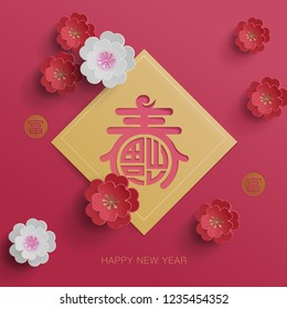 """Chinese new year graphic. Suitable for Chinese new year greetings design. The symbol """"Fu"""" means wealth."""