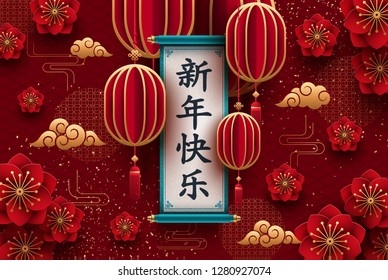 Chinese New Year greeting background. Xin Nian Quai le characters for CNY or spring festival. Eps10 vector