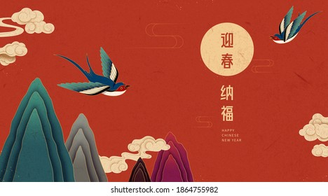 Chinese new year greeting banner, elegant swallows flying through mountains, Translation: May you be prosperous in the new year