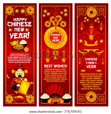 Chinese new year greeting banner oriental stock vector royalty free chinese new year greeting banner with oriental lantern god of prosperity and wealth with golden m4hsunfo