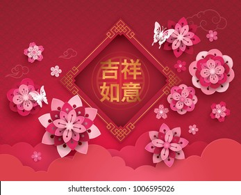 Chinese New Year Greeting Card with Frame Border, Asian Art Style, Blooming Flower and Butterfly, Paper art vector and illustration