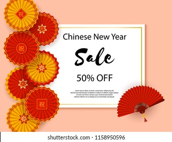 Chinese New Year greeting card with golden frame and tradition round paper fans, paper cut origami flyer on light background. Template of promotion, sale banner. Vector illustration