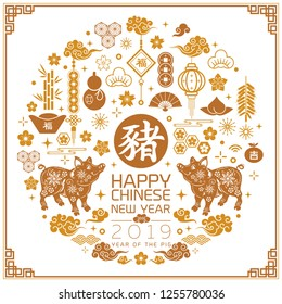 Chinese New Year greeting card with traditional Asian elements, oriental flowers, peony and clouds. Year of the Pig banner (Chinese Translation : Year of the pig), Vector illustration.