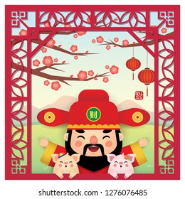 Chinese new year greeting card. Cute cartoon god of wealth and pigs, chinese window frame and plum blossom. (caption: blessing is on your way.)