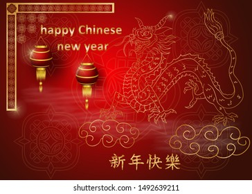 Chinese new year greeting card design, Golden dragon on clouds on red background