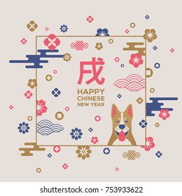 Chinese New Year greeting card with traditional asian patterns, oriental flowers and puppy. Vector illustration. Hieroglyph - Zodiac Sign Dog
