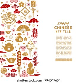 Chinese New Year greeting card with traditional Asian element patterns, oriental flowers, clouds.Can be used edit text for greeting card - Happy new Year. Vector illustration.