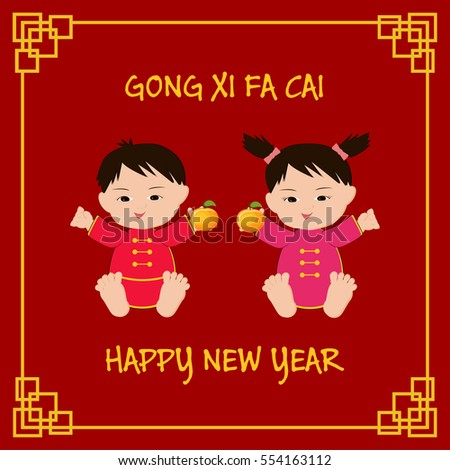 chinese new year greeting card with chinese kids in traditional clothing holding mandarins and text happy