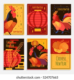Chinese new year greeting cards. Cards and banners set with rooster, chinese lantern and mandarin. New year 2017 concept cards. Flat style chinese rooster cards.