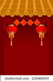 Chinese New Year greeting design template. Entrance with bamboo roof in chinese style, decorated with traditional red lanterns. Chinese translation Happy New Year. Vector illustration.