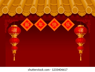 Chinese New Year greeting design template. Entrance with bamboo roof in chinese style, decorated with traditional red lanterns. Chinese translation Happy New Year, Good Luck. Vector illustration.