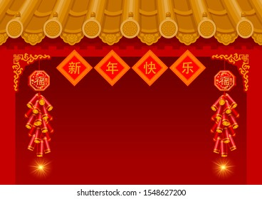 Chinese New Year greeting design template. Entrance with bamboo roof in chinese style, decorated with traditional red firecrackers. Chinese translation Happy New Year, Good Luck. Vector illustration.