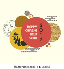 Chinese New Year Greeting Design - 2017 - Year of the Rooster