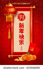 Chinese New Year greeting design with festive symbols in oriental style. Character on scroll mean Dog, Happy New Year, Good Luck, on envelope mean Good Fortune (Hieroglyph Fu). Vector illustration.