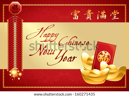 Chinese new year greeting design poster stock vector royalty free chinese new year greeting design for poster card banner etc the chinese words m4hsunfo