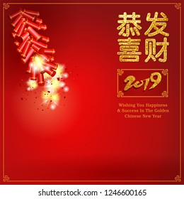 "Chinese new year greetings background. Chinese character ""gong xi fa cai"" Congratulate with good wealth."