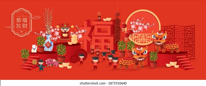 chinese new year greetings design template vector, illustration with chinese words that mean 'prosperity' and 'happy new year'