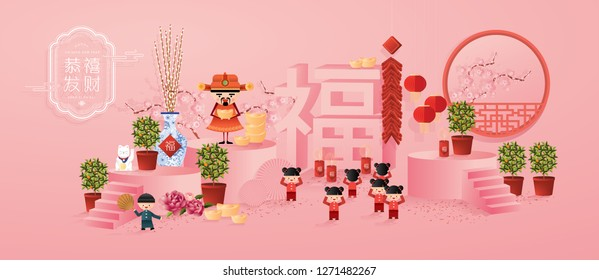 chinese new year greetings template vector/illustration with chinese words that mean 'blessing' and 'happy new year'