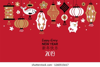 Chinese New Year holiday cute background. Happy New Year of the pig 2019. Childish print for cards, stickers.